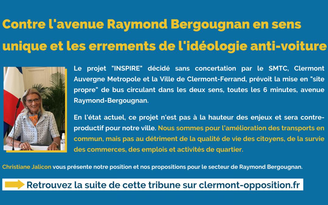 Projet InspiRe : contre l'avenue Raymond Bergougnan en sens unique et les errements de l'idéologie anti-voiture !